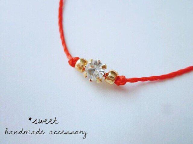 「幸運のお守り」赤い糸ブレスレット♡ジルコニアコードブレス/全20色の画像1枚目