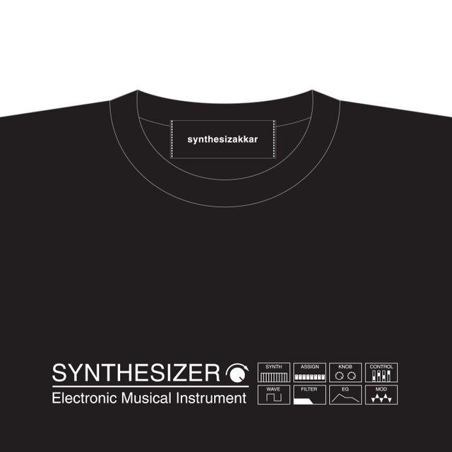 【Tシャツ】SYNTHESIZER T-shirt・シンセサイザーTシャツ・ブラックの画像1枚目