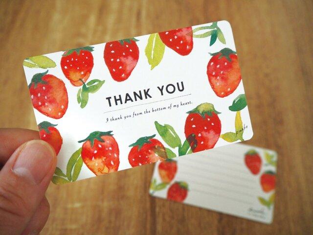赤いちごのTHANK YOUカードの画像1枚目