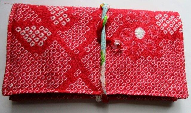 送料無料 絞りの羽織で作った和風財布・ポーチ3562の画像1枚目