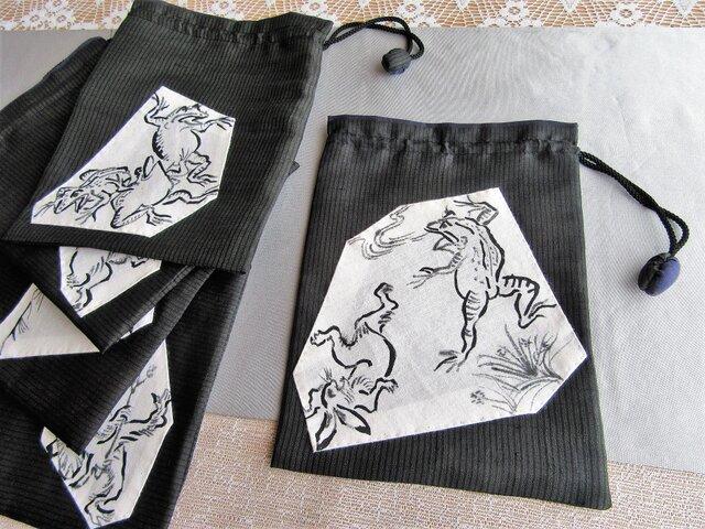 ◆粋な手書き墨絵鳥獣戯画の巾着袋の画像1枚目