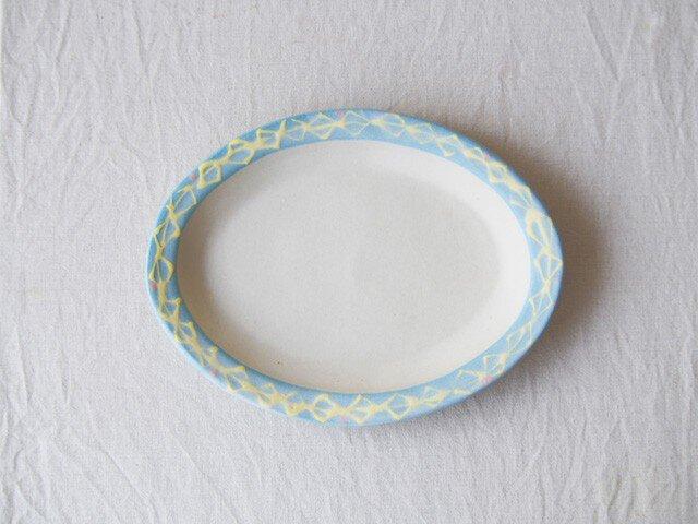 いっちん楕円リム皿-ブルー-の画像1枚目
