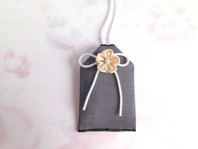 畳の「縁結び」お守り袋(黒)の画像1枚目