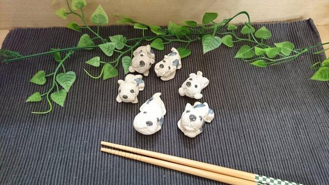 陶芸【犬の箸置き】6個セットの画像1枚目