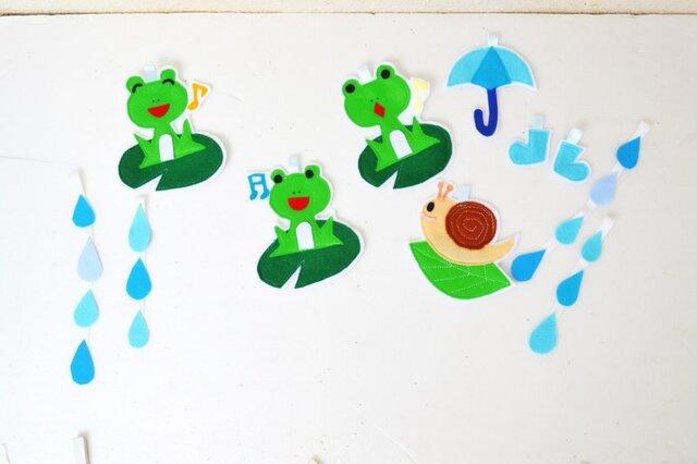 カエルの合唱♪雨の日ガーランドの画像1枚目
