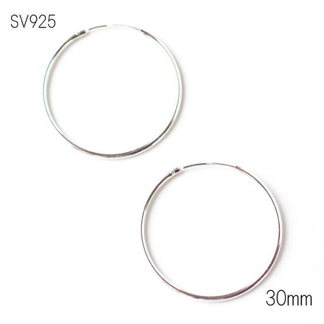 送料無料-30mm Sterling Silver Hoop Earrings- スターリング シルバー 925 フープピアスの画像1枚目