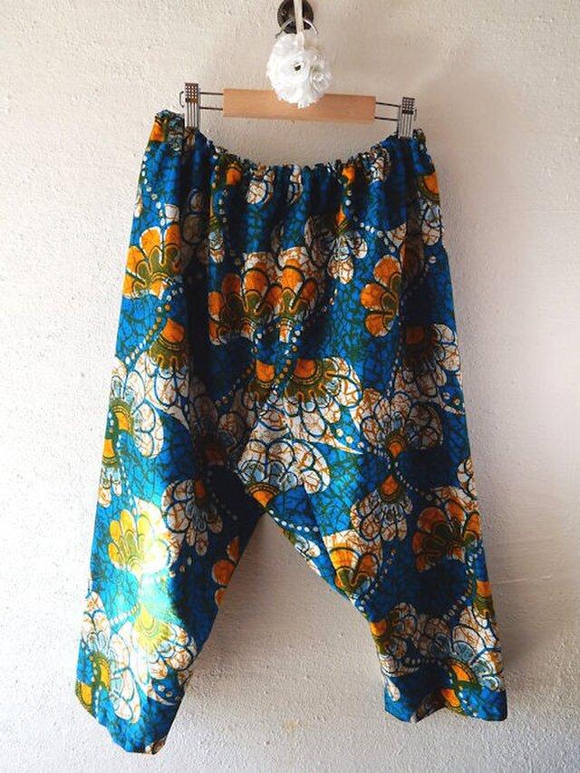 アフリカンテキスタイルサルエルパンツ ブルーxオレンジの画像1枚目