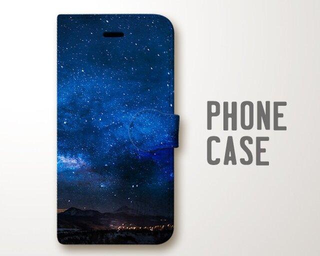 iPhoneケース《手帳型》の画像1枚目