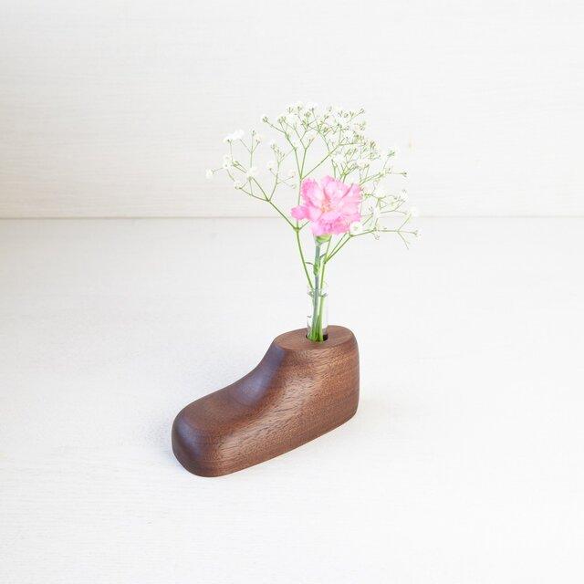 一輪挿し(靴) | ウォールナットの画像1枚目