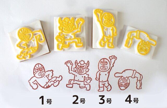 マスクマン4(技決めっ!)の画像1枚目