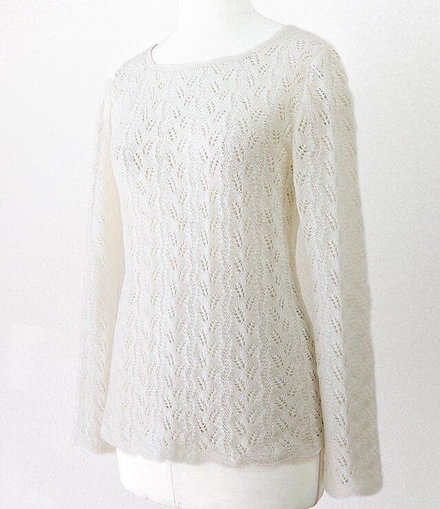 ウールふんわり模様編みプルオーバー(オフホワイト)の画像1枚目