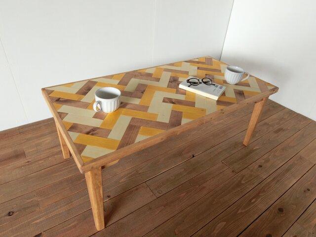 ヘリンボーンのローテーブル【イエロー】30%オフの画像1枚目