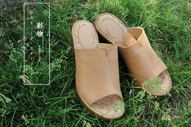 【受注製作】牛革靴 ヒールサンダル つま先出 ベージュ NH8891の画像1枚目
