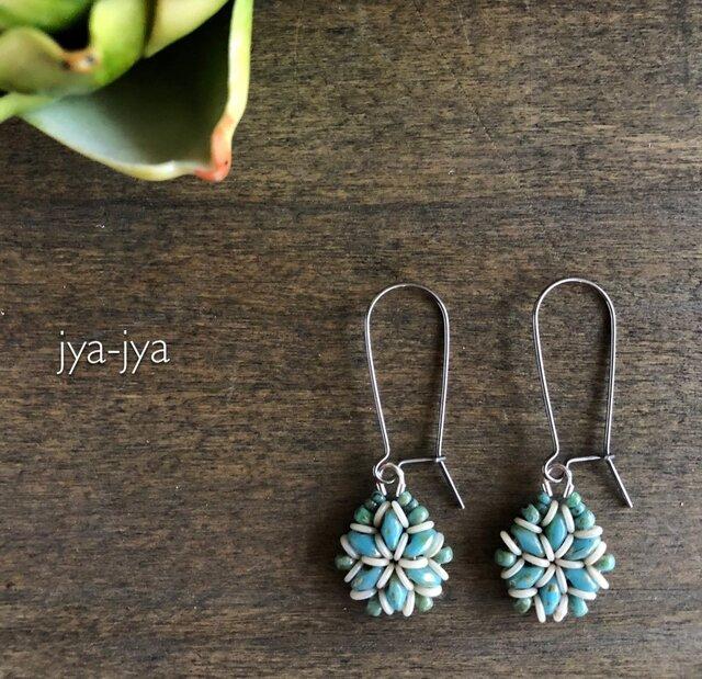beads  earrings - O turquoiseの画像1枚目