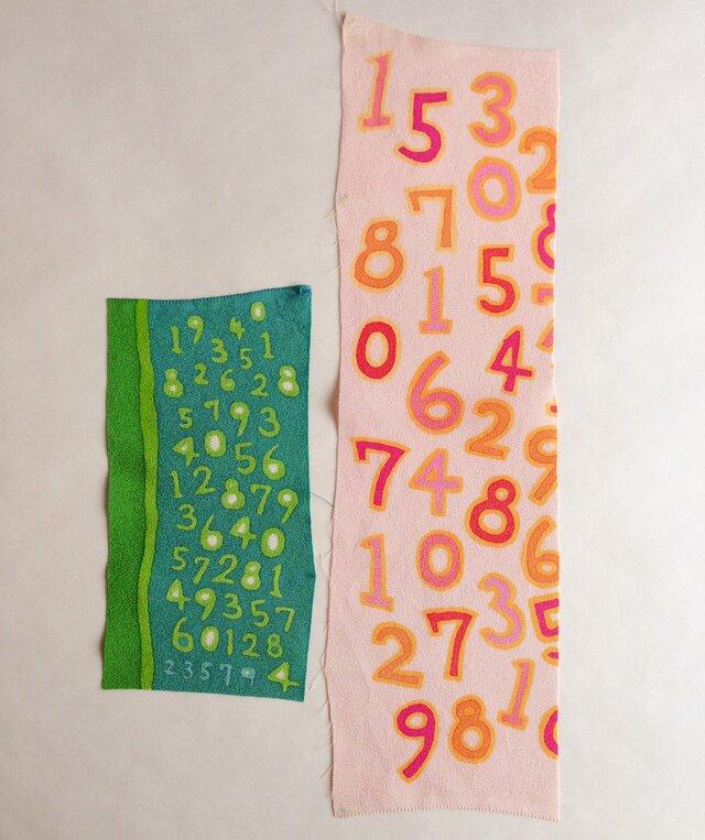 絹手染ハギレ(数字・2枚)の画像1枚目
