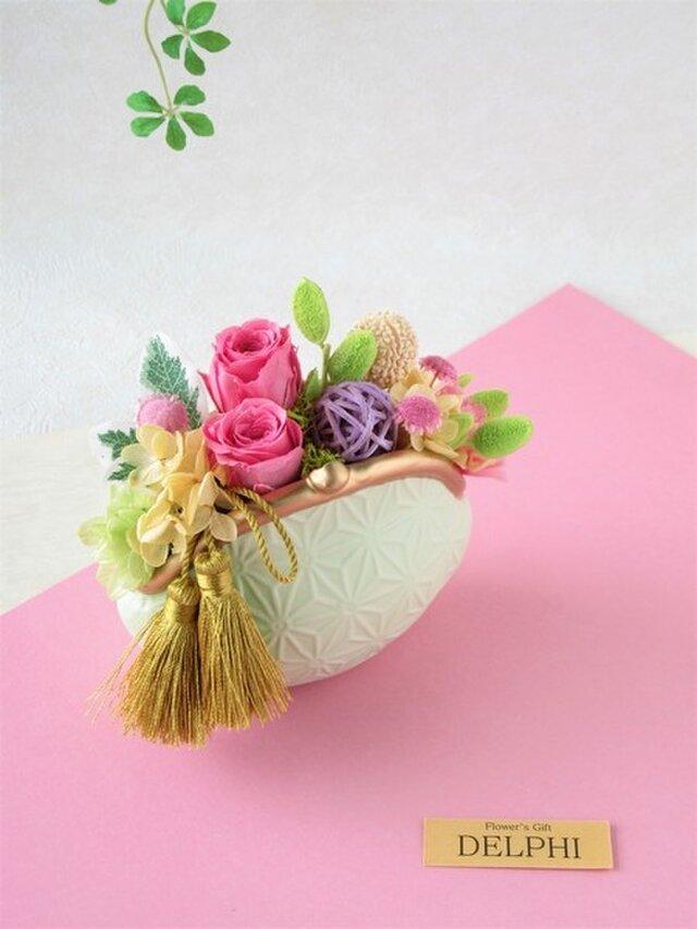 彩福花がまぐち(わかたけ)2【プリザーブドフラワー】【和風アレンジメント お祝い  ギフト 】の画像1枚目