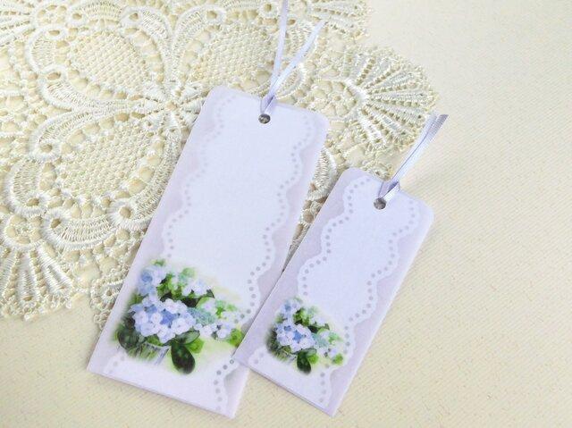 メッセージ栞2種2枚「118額紫陽花」の画像1枚目