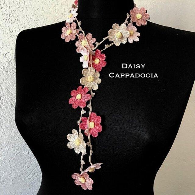 お花の刺繍ラリエット デイジー ピンクミックスの画像1枚目