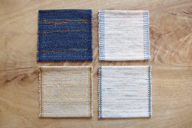長く使える 木綿・裂き織り コースター いろいろ5枚セットの画像1枚目