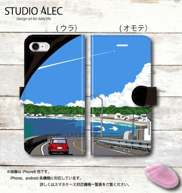 湘南イラスト スマホケース(手帳型)iPhone&Android対応 湘南の名所!材木座のトンネルを抜けるミニクーパー♪の画像1枚目