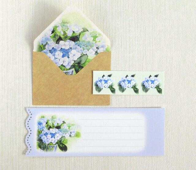 額紫陽花のクラフトミニ封筒&メッセージカードの画像1枚目