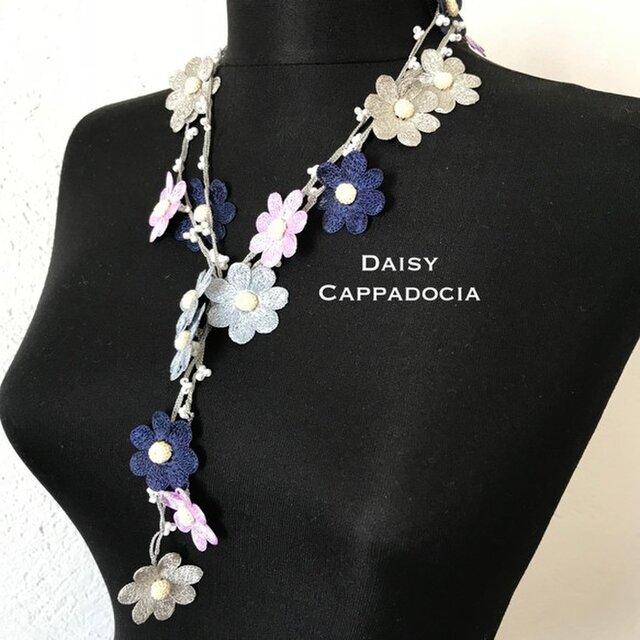 お花の刺繍ラリエット デイジー ネイビーミックスの画像1枚目