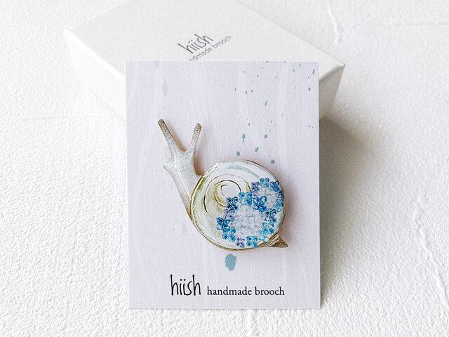 紫陽花カタツムリのブローチ(白)の画像1枚目