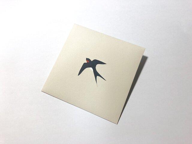 【切り絵のぽち袋】 ツバメ(大サイズ) 2枚セットの画像1枚目