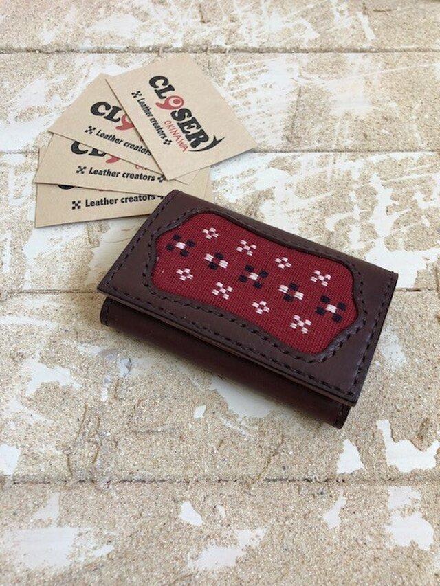 革の名刺&カードケース ブラウン×レッド 知花織り 赤 (織物シリーズ)の画像1枚目