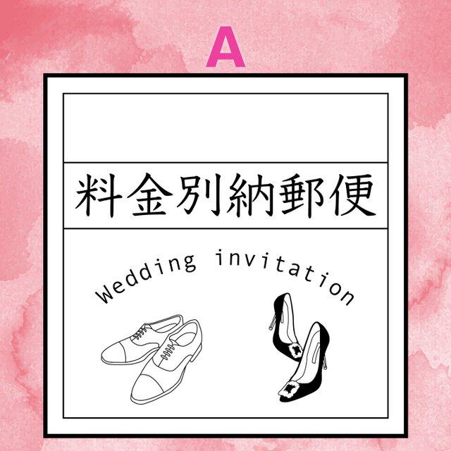料金別納郵便シール☆20枚(luckyshoes)の画像1枚目