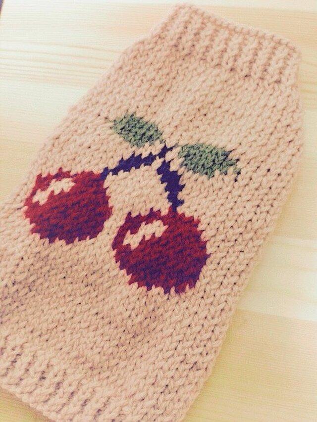 【手編み】さくらんぼセーター(小型犬用・胴回り40)【犬・服】の画像1枚目