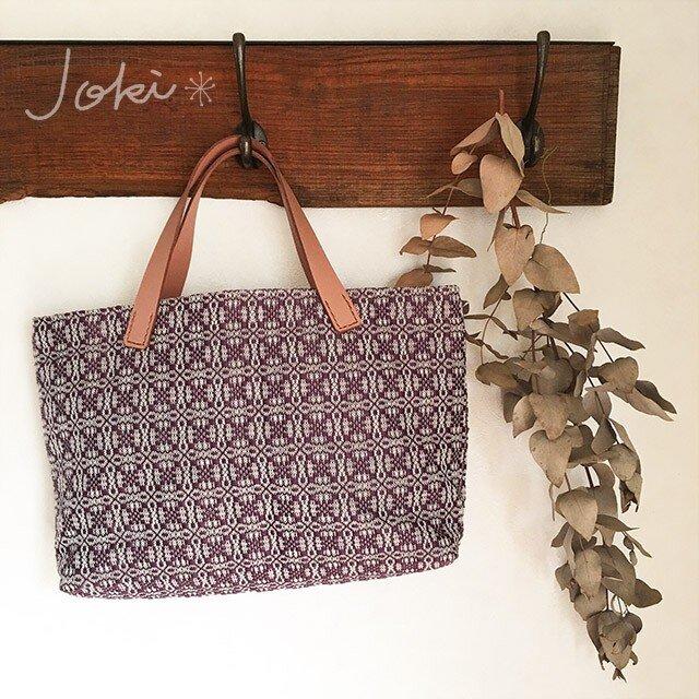 bag[手織りオーバーショット織 横長手提げバッグ]ワインの画像1枚目