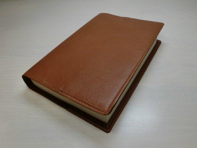 牛革・ブラウン・ソフトレザー・フラットタイプ・ブックカバー0177の画像1枚目