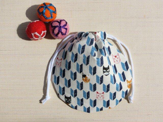 ミニ巾着 小矢絣 おすまし猫 ブルー 御守り 小物収納 プレゼントにも の画像1枚目