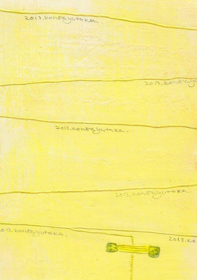 包帯 (額縁付き)の画像1枚目