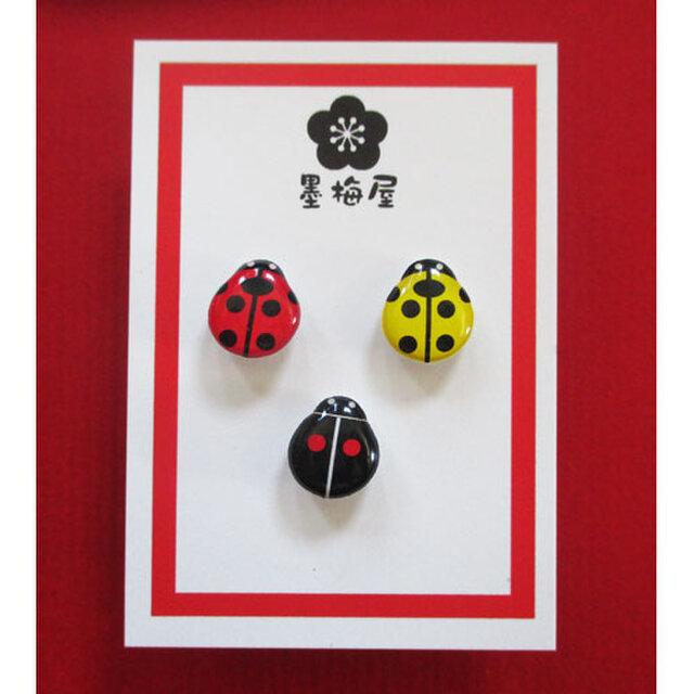 【樹脂ピアス】てんとう虫のピアス3個セットの画像1枚目