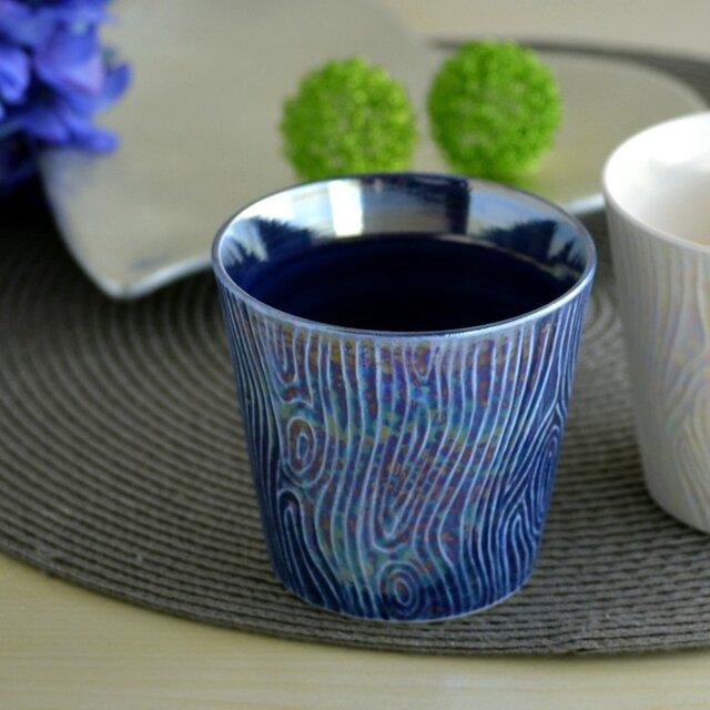 煌めく木目のロックカップ(青)の画像1枚目