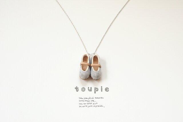 しましま靴のネックレス(本革)の画像1枚目