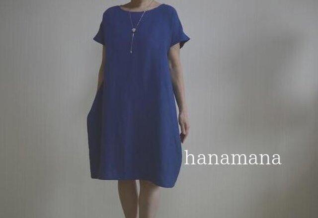 ちょっとおしゃれな日常着 受注製作 選べるサイズ 藍色 リネンのフレンチコクーンワンピースの画像1枚目