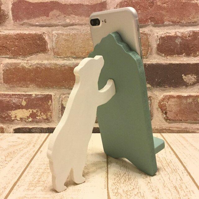 シロクマのスマホスタンド・iPhoneスタンド☆の画像1枚目