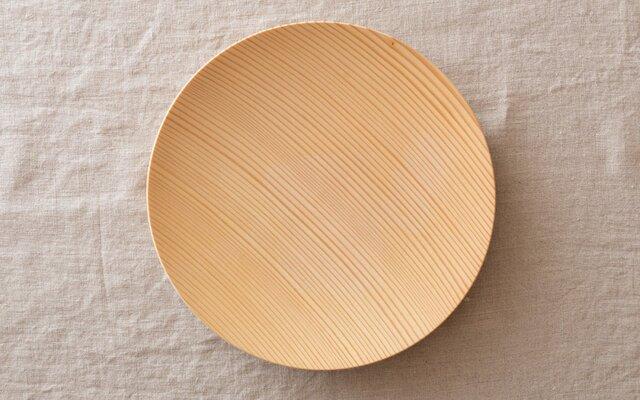 【受注生産】ろくろ挽きの木皿 樅の木 21cmの画像1枚目