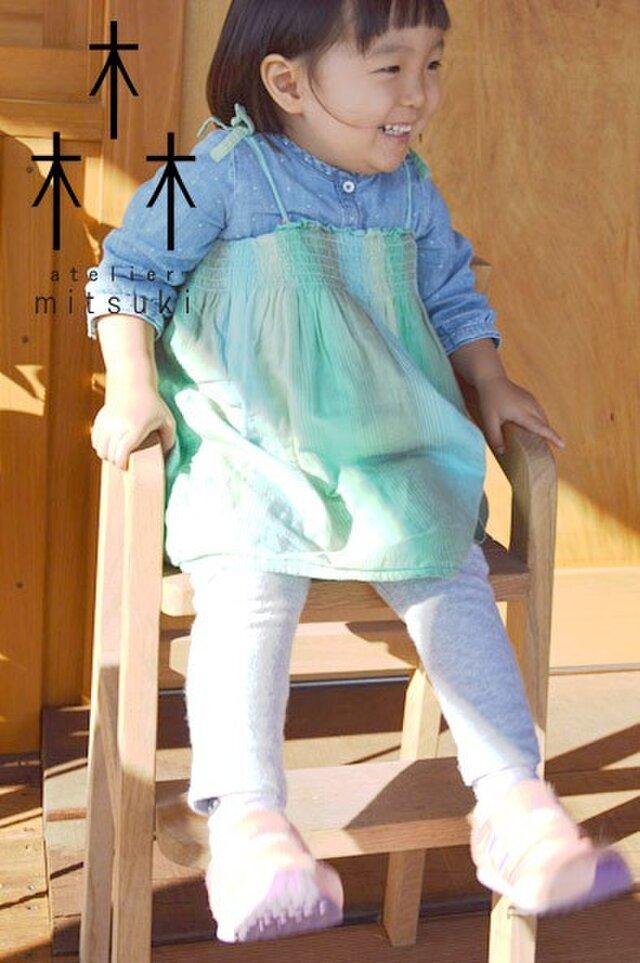 【受注製作】子ども用 高椅子hi-chair 0026の画像1枚目