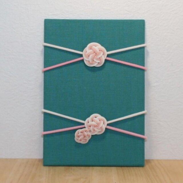 御朱印帳バンド 水引・梅結び 白 × 灰桜 × ピーチの画像1枚目