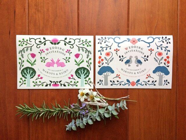 森の動物の招待状 10部setの画像1枚目