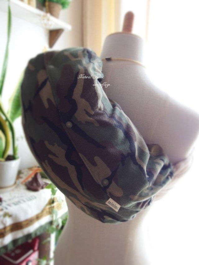 ご予約カート  抱っこ紐収納カバー camouflage(カーキ)の画像1枚目