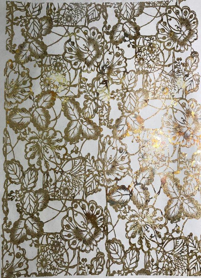 ギルディング和紙 花園柄生成和紙黃混合箔の画像1枚目