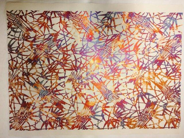 ギルディング和紙 竹柄 生成和紙 赤混合箔の画像1枚目