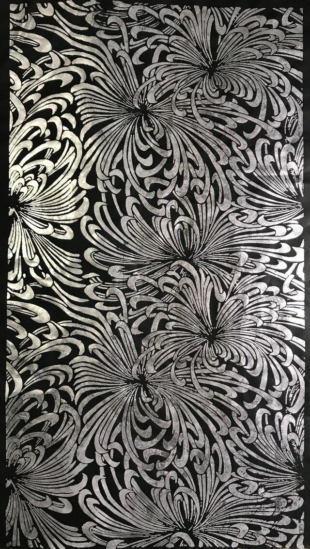 ギルディング和紙 乱菊柄黒和紙銀箔の画像1枚目