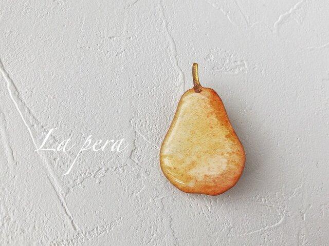 洋梨のブローチ (オレンジ)の画像1枚目