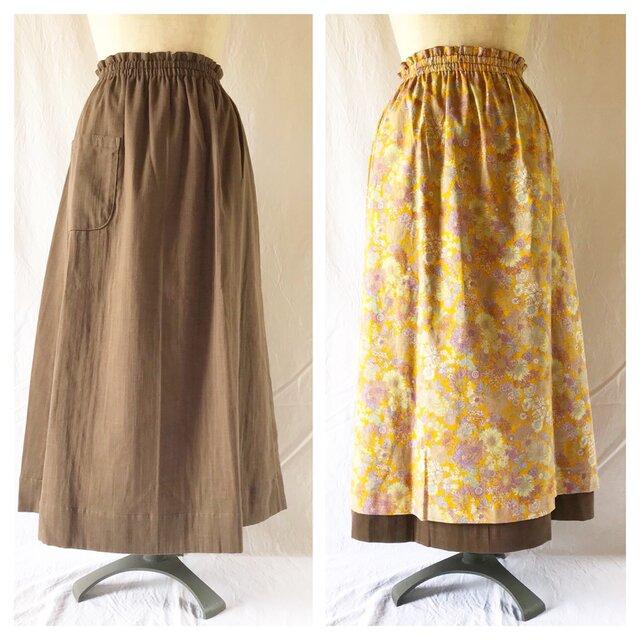 【肌ざわり至上主義】ダブルガーゼのリバーシブルスカート(夏の庭:イエロー)の画像1枚目